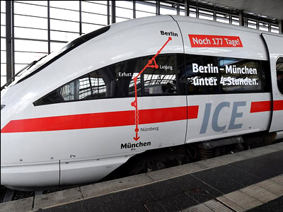 Trains test the completed high-speed rail line between Munich and Berlin on June 16, 2017