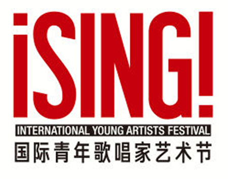 iSING! International Young Artists Festival