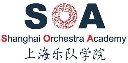 Shanghai Orchestra Academy (SOA)