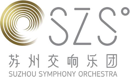 Jinji Lake International Piano Competition 2020