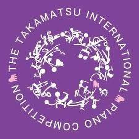Takamatsu International Piano Competition